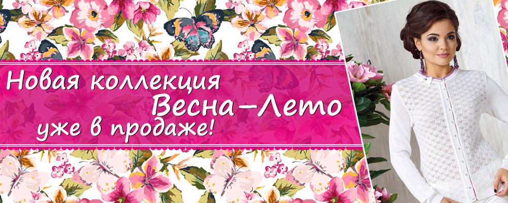 Джемперы - Фемина-Трейд
